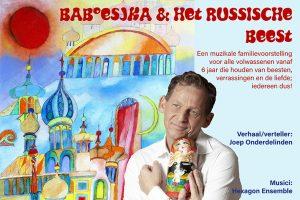 Baboesjka & het Russische beest @ Heerlen, Parkstad Limburg Theaters | Heerlen | Limburg | Nederland